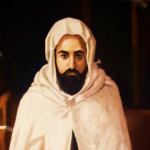 emir officielle