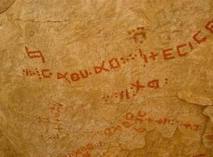Tifinagh-graffiti-Tassili N'Ajjer