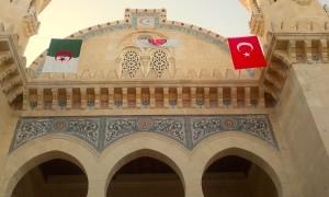 Mosquée Ketchaoua, novembre 2017 ©MRahal.