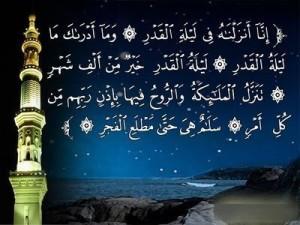 ob_230fb3_lailato-el-kadr-137535989781914300